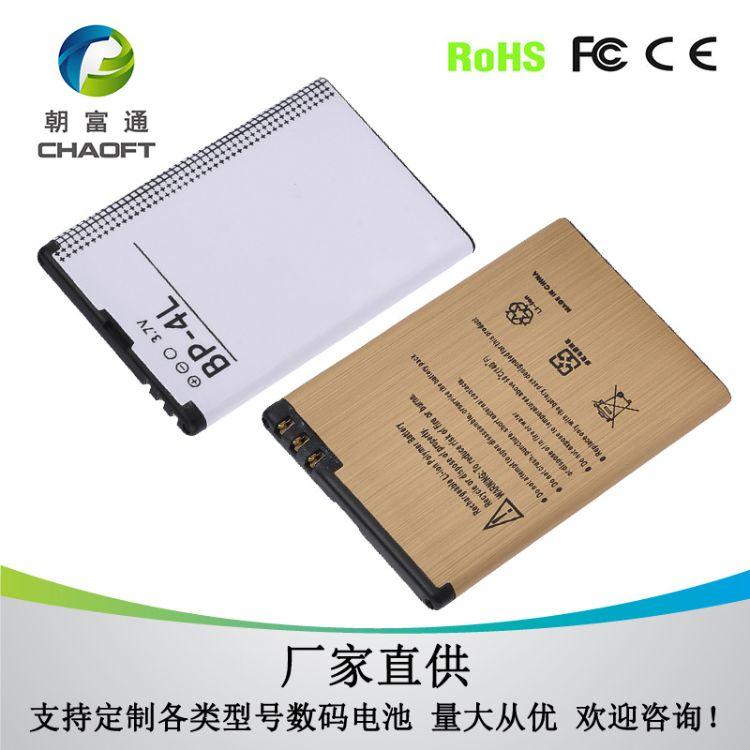 E71  N97 E63 E72 E600 E61 3310 Dual SIM BL-4UL BP-4L手机电池
