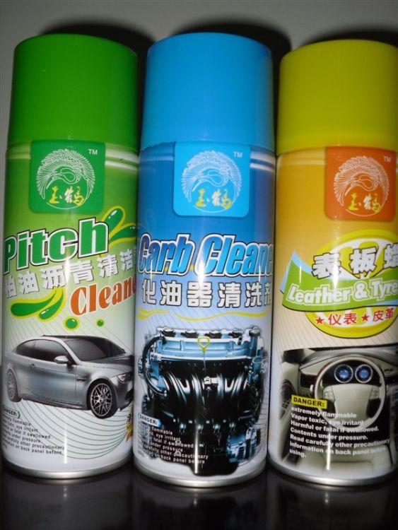 玉鹤化油器清洗剂 汽车护理产品生产厂家 化油器清洗剂批发 招商