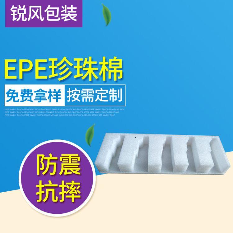 厂家珍珠棉包装聚乙烯珍珠棉填充片 epe珍珠棉实心防静电珍珠棉
