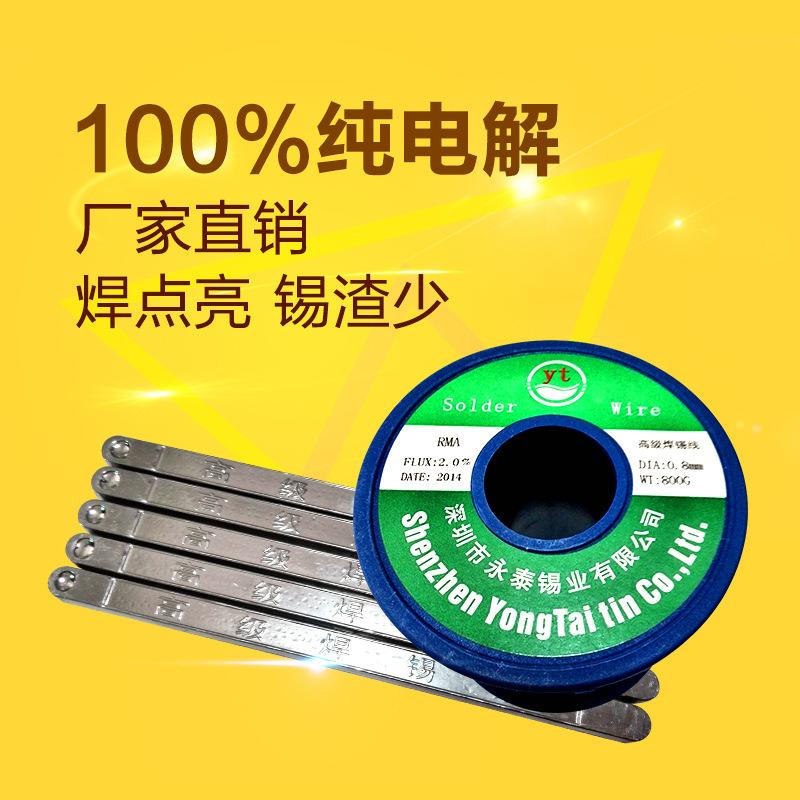 厂家直销焊锡线-焊锡丝-有铅焊丝线-易焊接