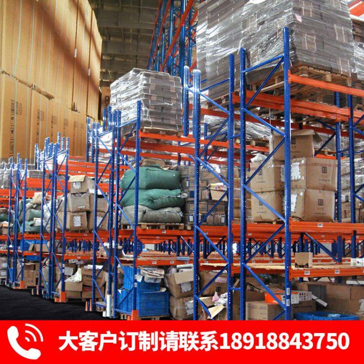 皇球重型货架大型仓储加厚定制高位工业仓库库房承重托盘货架3吨