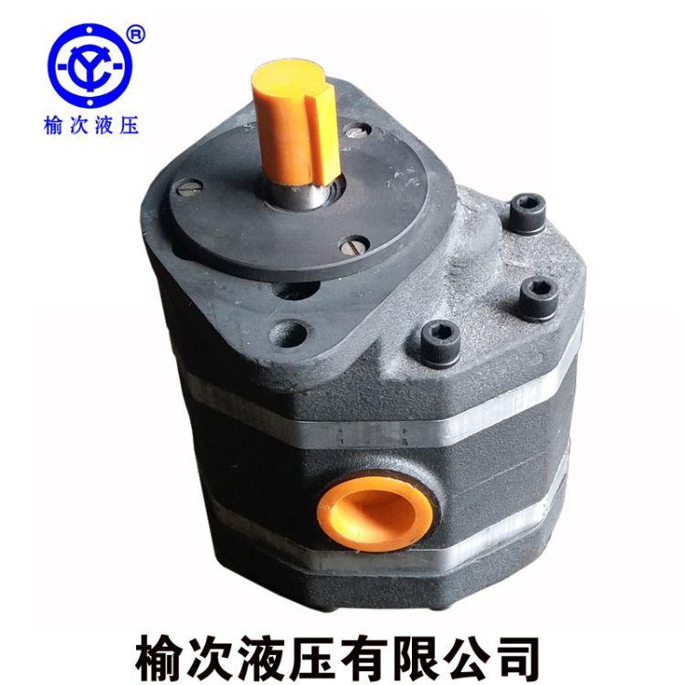 太重榆次液压双联齿轮式油泵2CB-FC10/10 16/10 20/10-FL双...