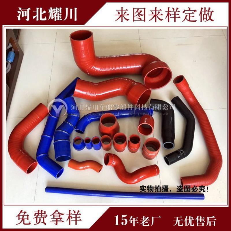 厂家生产工业级硅胶管 汽车夹布硅胶管增压器中冷器胶管 改装胶管