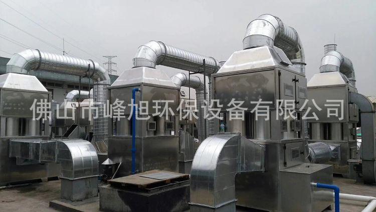 广东佛山峰旭环保设备厂 食品厂油烟废气除臭处理 等离子脉冲除臭