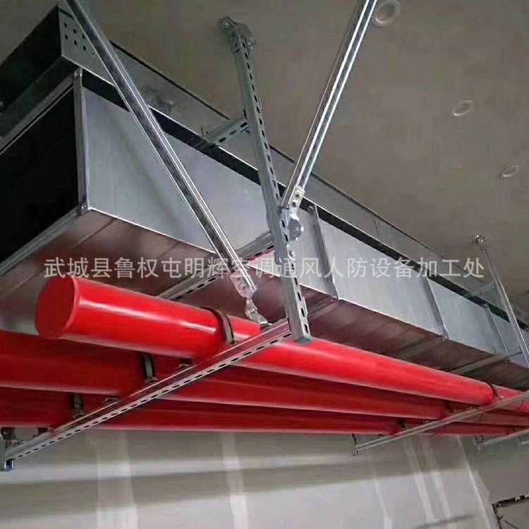 厂家直销 抗震支架城市综合管廊支架地下预埋桥架侧向支架