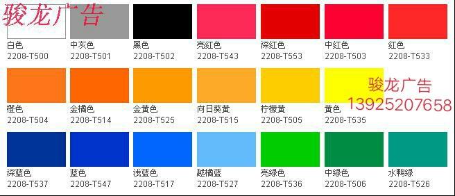 供应3M灯箱贴3M 2208系列彩色贴膜3M即时贴3M户内外灯箱贴膜