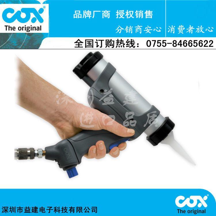 气动胶枪 英国COX气动打胶枪 气动硅胶枪 出胶均匀