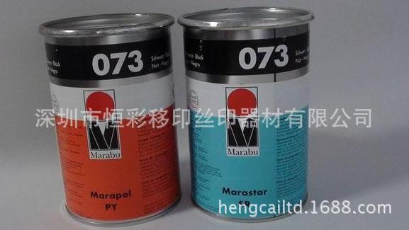 专业供应:丝印油墨 丝印材料 移印油墨 移印胶头 移印钢板