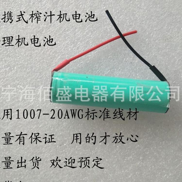 佰盛锂电池 1500mah 18650动力电池 电动工具电池 电动榨汁机电池