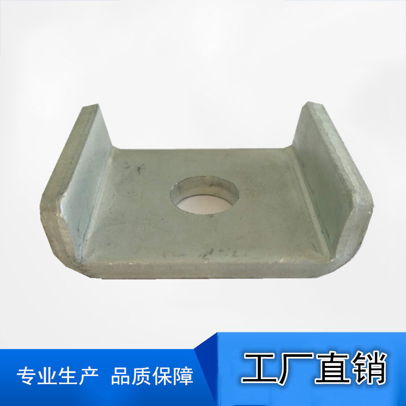 抗震支架配件 C型钢垫片 方形垫片 抗震支架型钢垫片 厂家直销