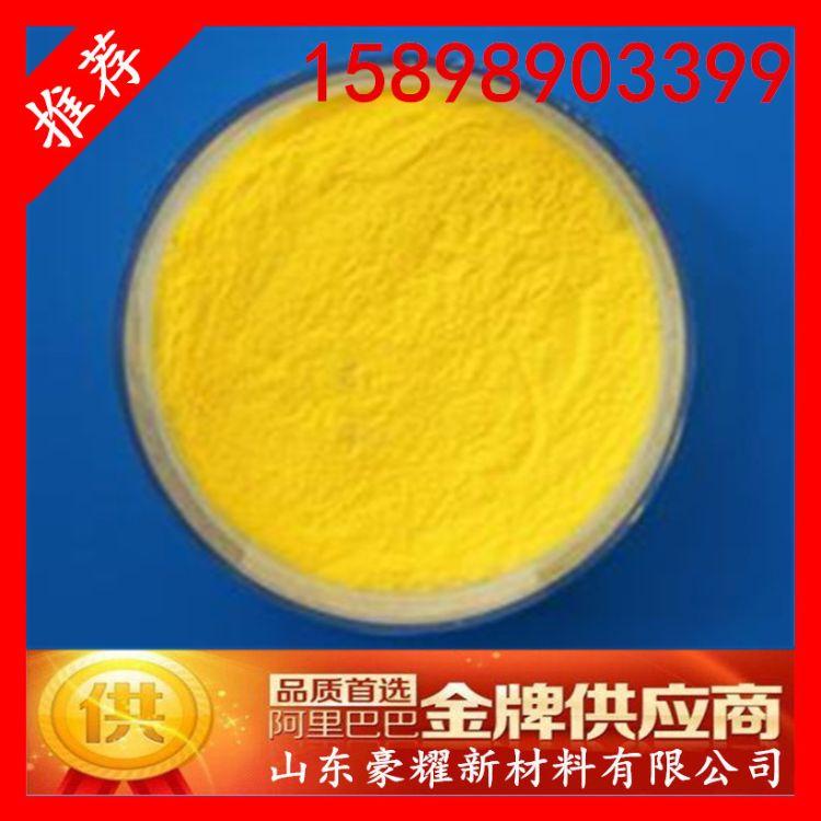 供应 黄丹粉 黄丹 氧化铅 25公斤起订 量大优惠