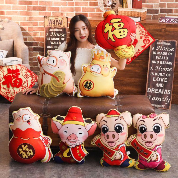 2019猪年吉祥物抱枕印花公仔靠枕定制logo吉祥猪毛绒玩具
