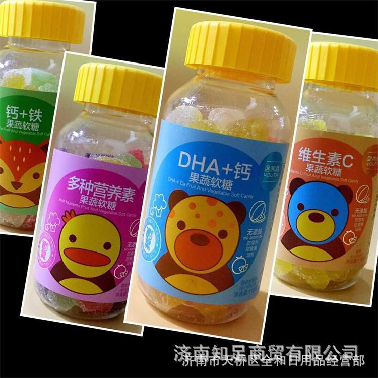 QQ糖维生素软糖水果味儿童果汁糖果批发口感好不添加防腐剂淀粉