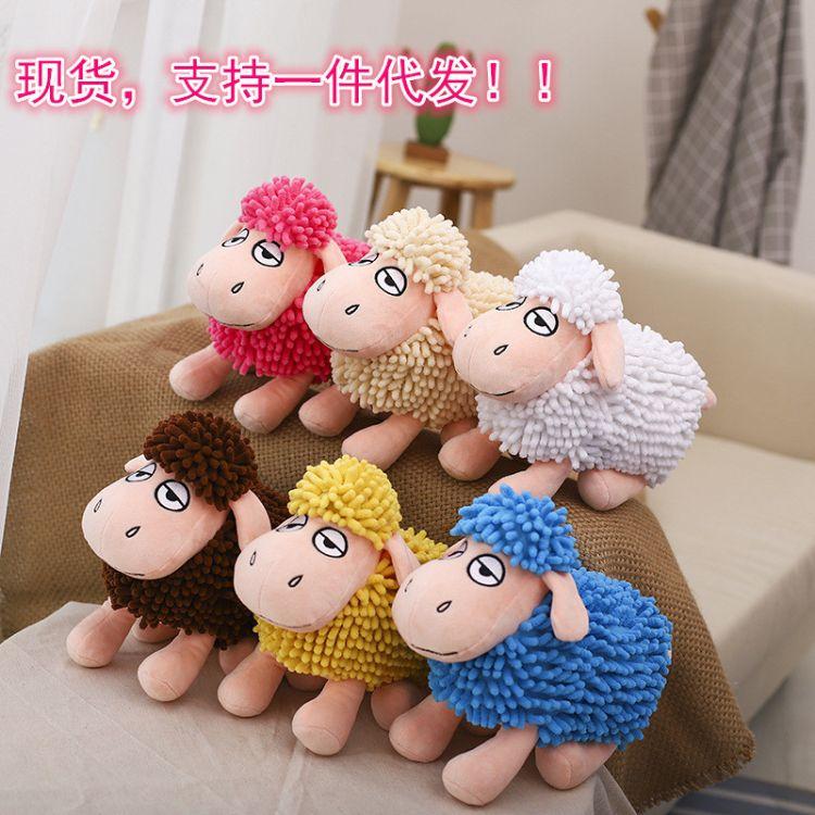 小羊毛绒玩具 娃娃机公仔 爪机娃娃 礼品玩具