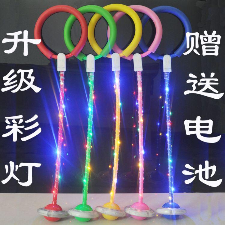 跳跳球儿童闪光蹦蹦球玩具彩灯成人健身运动甩腿球室内户外玩具
