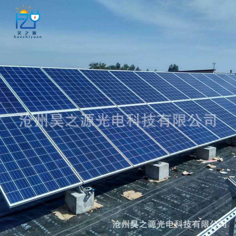 昊之源光电科技销售 3KW英利光伏太阳能发电组件 高效太阳能板