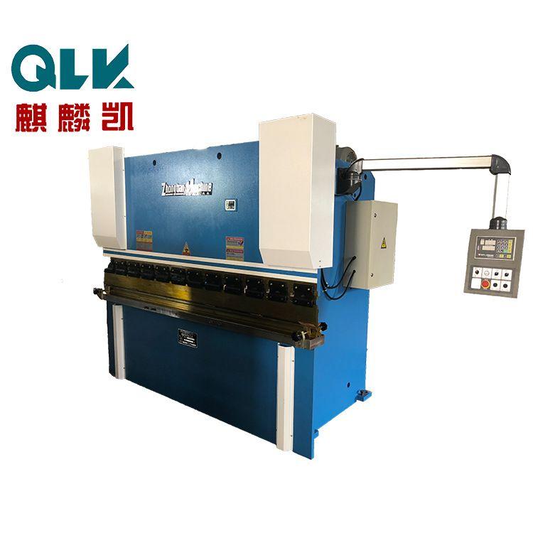 2.5米液压板料折弯机 高精度折弯机 小型液压折弯机厂家价格