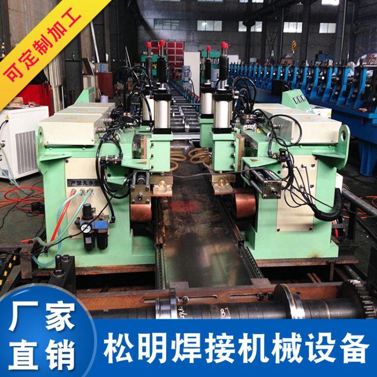 热销点焊机 货架板点焊机 金属碰焊机点焊机 自动焊接点焊机