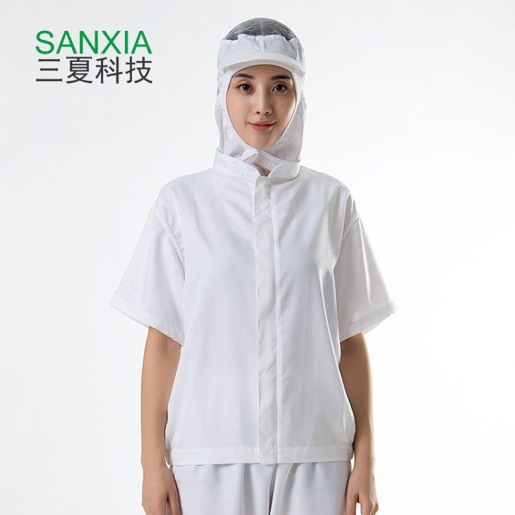 夏季新款食品工作服短袖长袖食品厂包装车间卫生服男女套装印字图