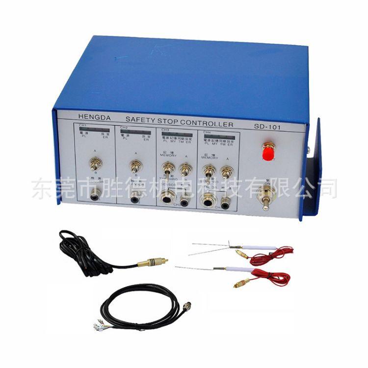 诚信经营 模具误送检测装置 SD-101 冲床模具光电误送检出装