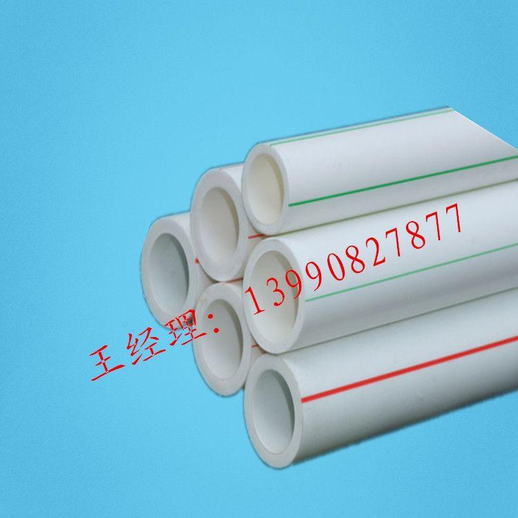 供应PPR管 PPR冷热水管 厂家 25PPR管多少钱一米  南鑫ppr管报价