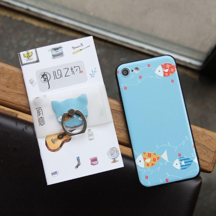 有心苹果x浮雕手机壳iphone9女硅胶卡通彩绘6splus磨砂手机套