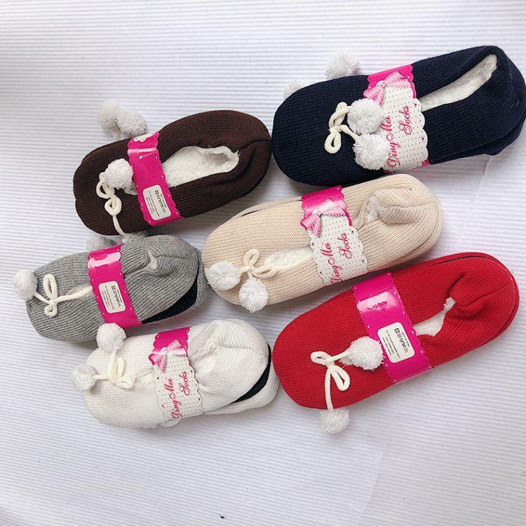 孕妇舒服鞋套现货绒面鞋秋冬女士家居地板鞋