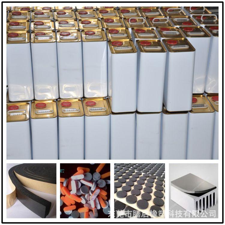 硅胶粘双面胶处理剂 硅胶处理剂 气味小 粘性强  难粘可调配