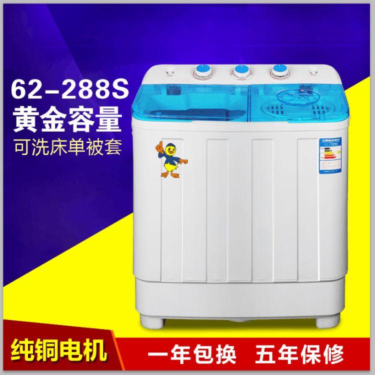 迷你双缸洗衣机不锈钢内胆家用洗衣机婴儿洗衣机洗衣机一件发