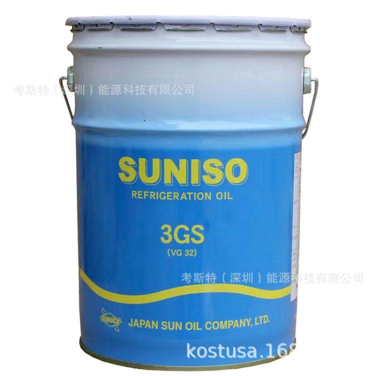 太阳SUNIOS日本工厂原装进口冷冻油经销商 太阳3GS冷冻油