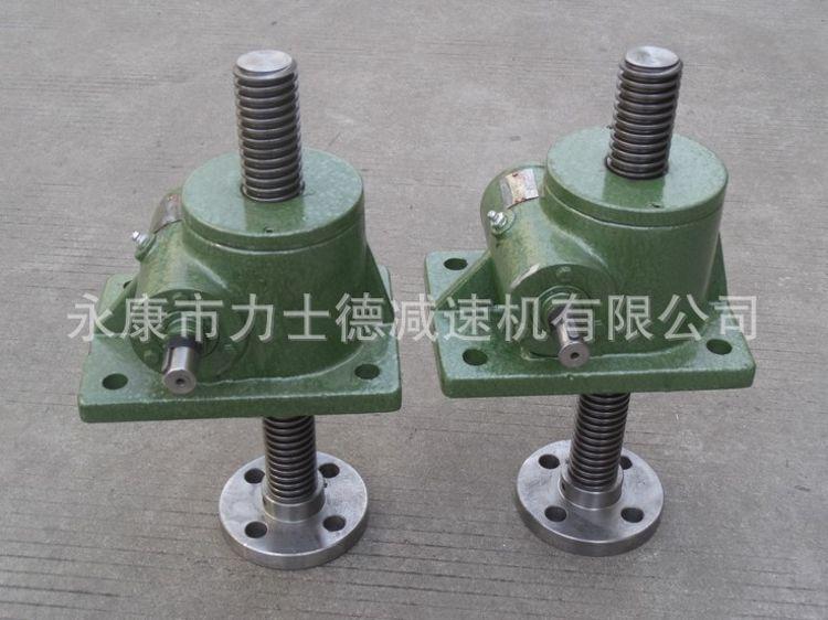 螺旋提升机-蜗轮升降机-丝杆升降机-螺旋升降机十年专注品质保证