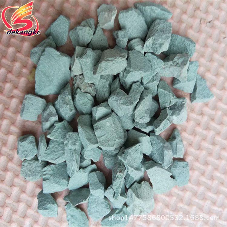 厂家直销园艺绿沸石 水处理绿沸石滤料 基质栽培绿沸石