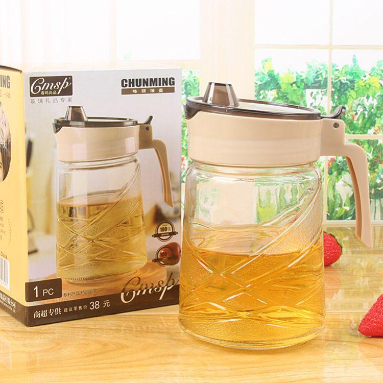 创意厨房玻璃控油壶调料瓶酱油醋调味瓶广告促销活动礼品批发定制