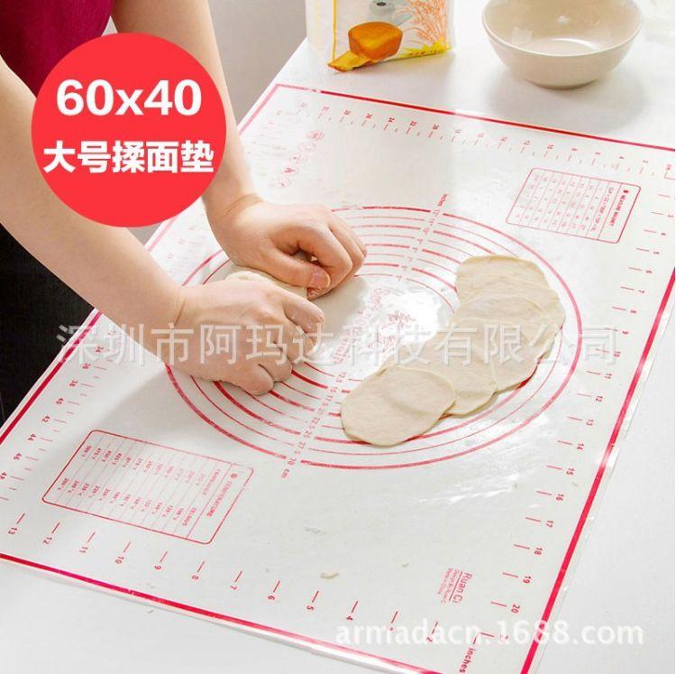 60X40cm玻璃纤维铂金硅胶揉面垫带刻度大号耐高温烘焙不粘硅胶垫