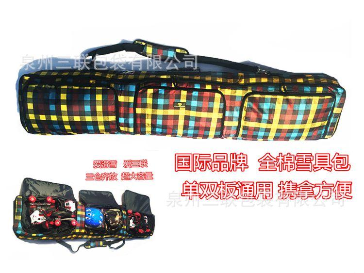 特价雪具包大容量多用加厚滑雪包滑板包雪鞋头盔包雪具包单板包