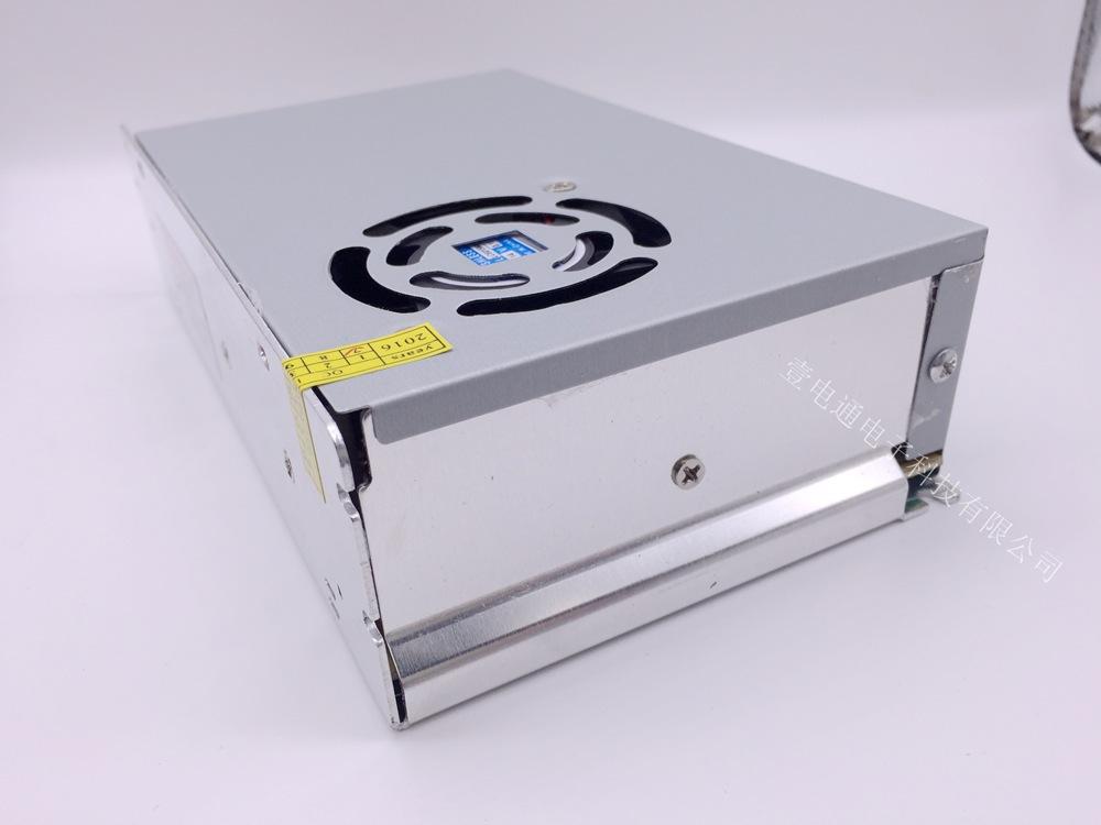 12V20A安防监控电源 LED驱动 集中供电 开关电源 240W电源适配器