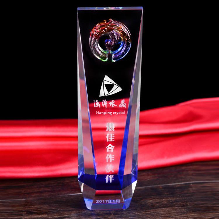 定制创意透明水晶奖杯 蓝水晶琉璃刻字奖杯奖牌商务礼物设计批发