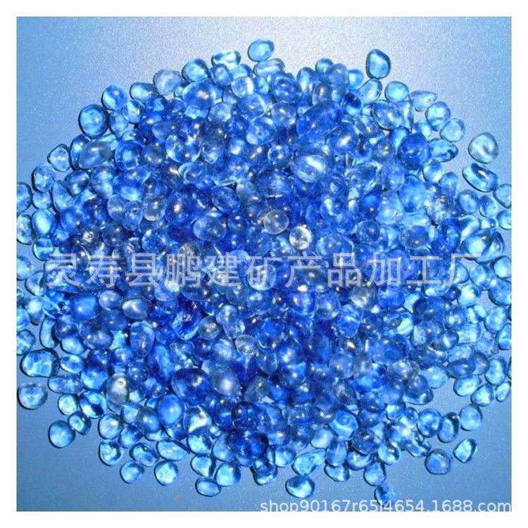 厂家供应彩色玻璃砂 彩色玻璃珠 装饰玻璃扁珠 玻璃微珠