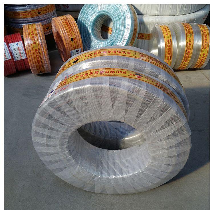 PVC钢丝透明管 钢丝透明软管 塑料钢丝透明纤维管  排水管