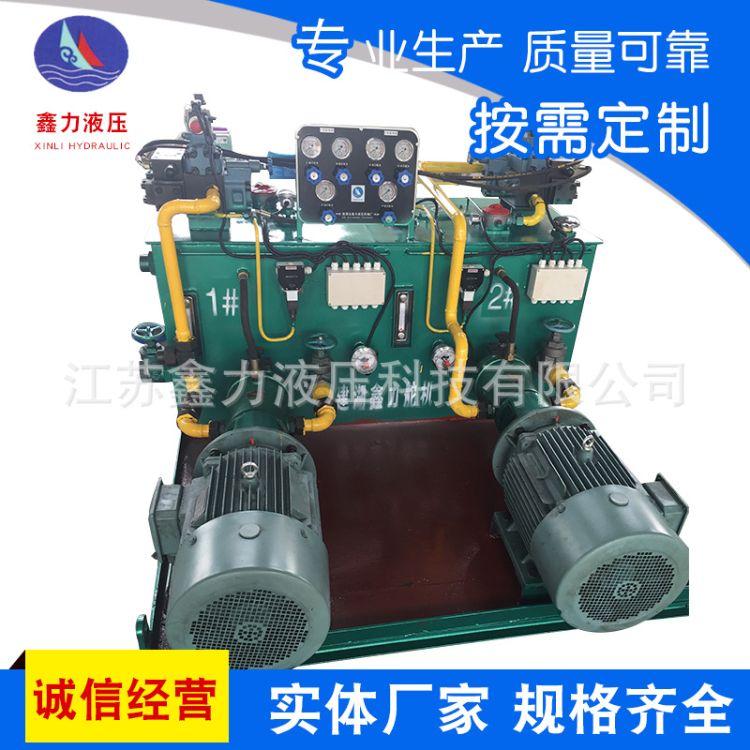 厂家直销 液压舵机 工程液压系统 液压泵站系统 应用机械