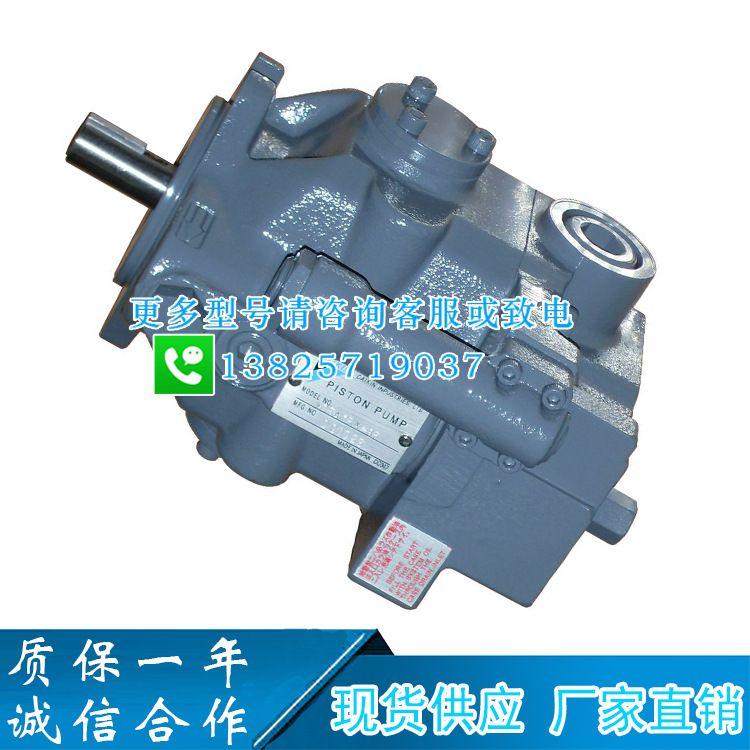 DAIKIN大金变量柱塞油泵V70SA3ARX-60;V70SA3BRX-60;V70SA3CRX-60
