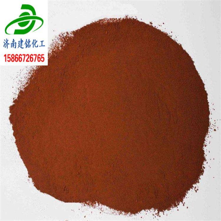 销售供应生化黄腐酸钾广西 矿源黄腐酸钾水溶肥滴灌肥