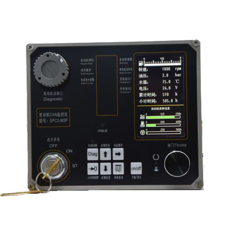 潍柴发动机监控仪 替代Murphy摩菲仪表 符合J1939协议