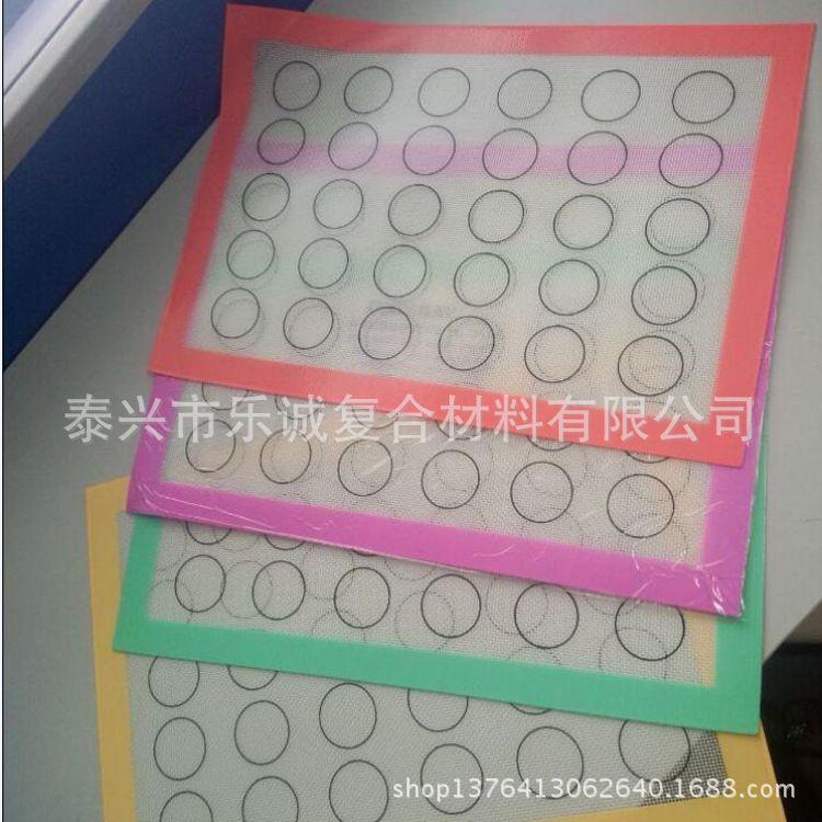 硅胶蛋糕餐垫 马卡龙硅胶烤垫 不沾垫揉面垫 DIY烘焙工具批发