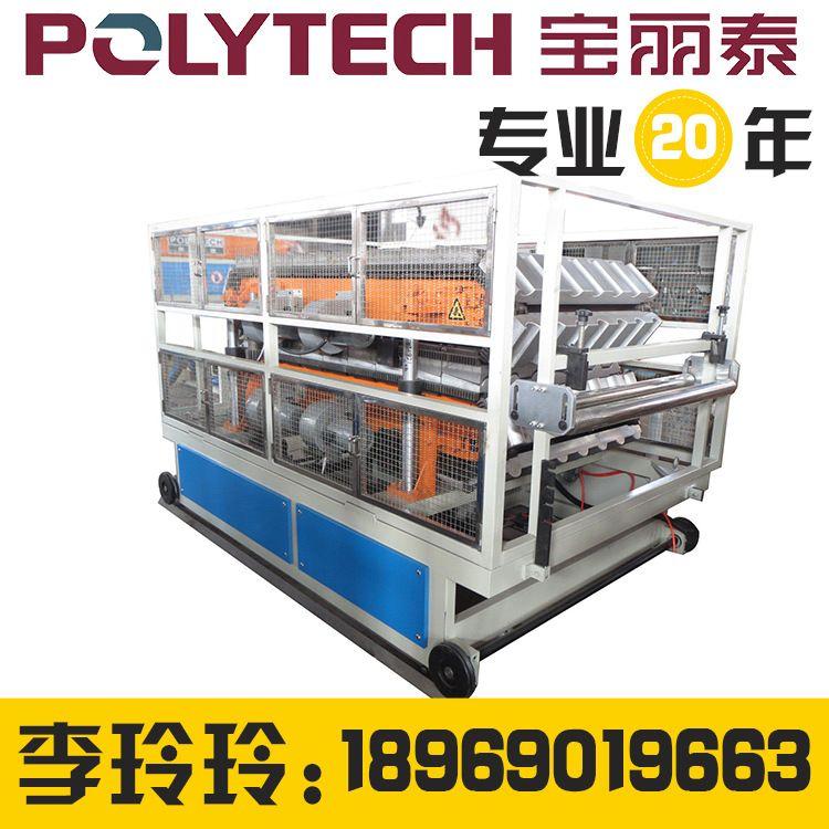 供应轻质1050合成树脂瓦挤出生产线合成树脂瓦设备合成树脂瓦机器