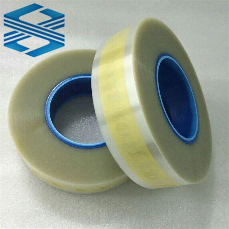 供应高透高粘PET硅胶保护膜 手机显示屏触摸屏保护膜 直销厂家