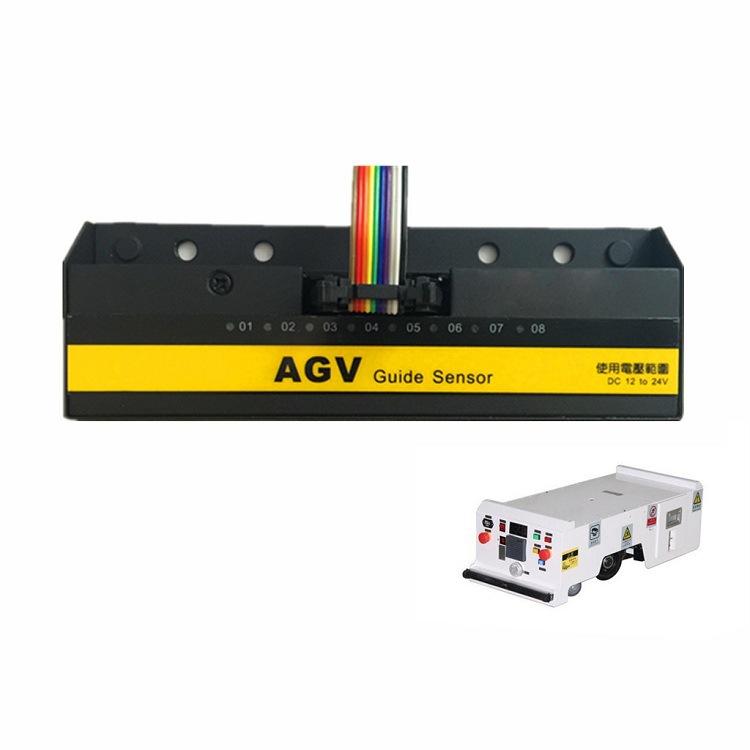 8位磁导航传感器agv传感器