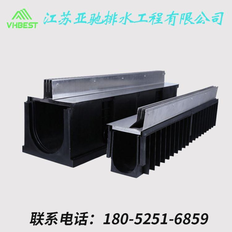 成品排水沟 HDPE线性排水沟 树脂混凝土排水沟