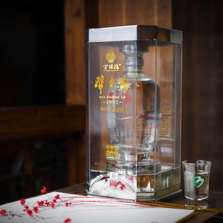 三友酿酒20年珍藏陈酿醉中乐52°纯酿造白酒浓香型白酒500ml