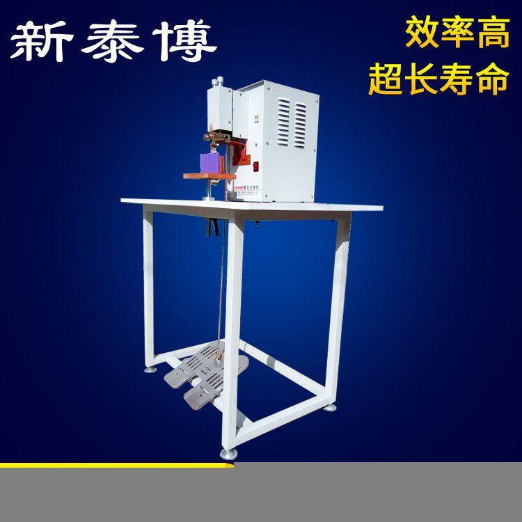 18650电池点焊机碰焊机 18650自动小型点焊机 精密交流点焊机